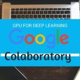 【Maker玩AI】使用Google Colaboratory免費資源學AI,正是時候!