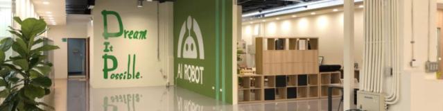 南科AI_ROBOT自造基地擴大啟動,內部空間大公開