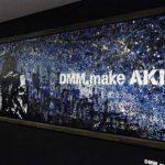 【Makerspace 專題研究】日本 Maker 創業搖籃- DMM.make AKIBA