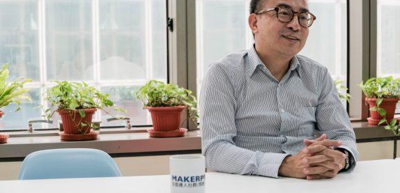 【Maker加點】MIT 設計製造價值:美鈦國際憑什麼國外訂單不斷?