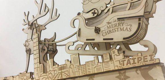 【文創設計】聖誕老人麋鹿作品製作流程大解密