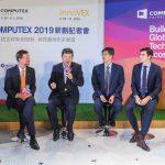 2019 Computex即將登場  InnoVEX創新與新創展區備受關注