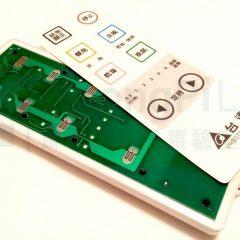 【實作實驗室】電容在做怪?解決遙控器耗電問題