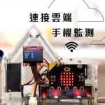 【自造DIARY】micro:bit 空氣盒子製作教學(下篇)