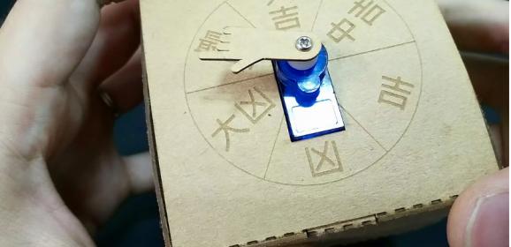 【自造DIARY】用MbitBot Mini製作專屬幸運指針