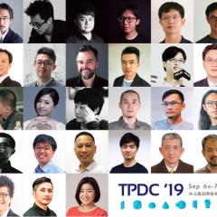 【產品知識高峰會】「2019產品開發者年會」將於 9/6-7 登場
