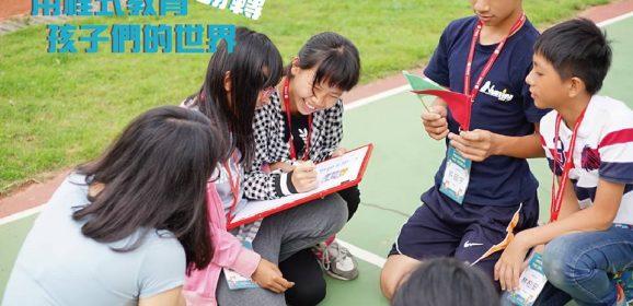 【人物專訪】「老師開心、學生吃飽!」 蘇文鈺賦與偏鄉自造教育新價值