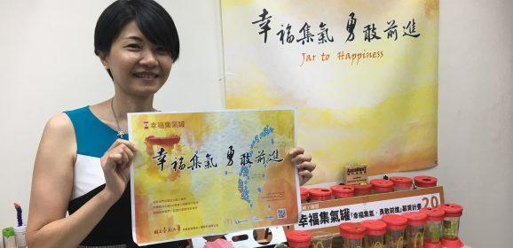 【自造人物】讓輔助科技給特殊孩童更便利的生活 - 林千玉教授