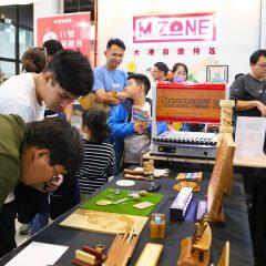 南台灣「最正港」的自造遊樂園 – 大港自造節
