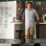 【專題企劃報#2】壯大中的台灣開源硬體社群