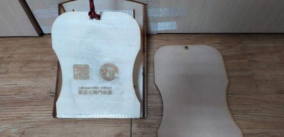 【文創設計】不用摸門把!防疫腳踏式開門機構