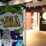【活動報導】5G WAVE小聚-當5G遇見娛樂產業