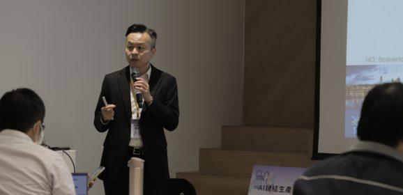 【活動報導】AI鏈結生產!智慧工廠的新樣貌