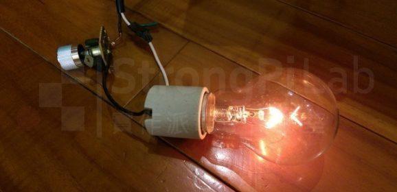 【實作實驗室】檯燈故障怎麼辦?自己 DIY 維修