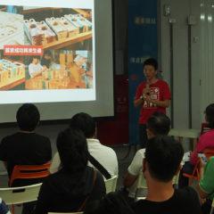 台灣自造論壇:升級製造思維,挑戰智造世代