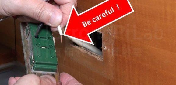 【實作實驗室】為什麼碰插座會「觸電」,如何預防?