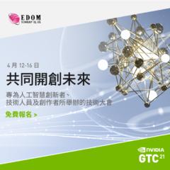 GTC21-EDOM-social-TC