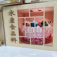 【文創設計】DIY 抽拉式花窗展示盒