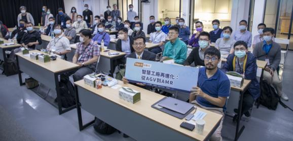 【活動報導】 智慧工廠再進化:從AGV到AMR