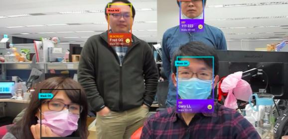 【Edge AI】人臉辨識系統建置策略剖析