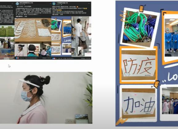 【活動報導】Taiwan Can Help!Maker醫療物資戰隊